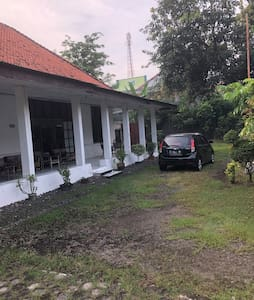 Slawi Kulon House