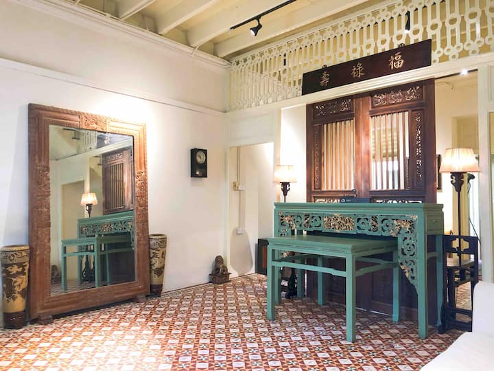 NEW!UNESCO Heritage Georgetown Nanyang's home 南洋的家