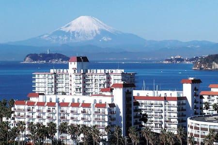 鎌倉まで10分オーシャンビュー最上階にあるお部屋で逗子・葉山の海を一望。カップル、ファミリーに最適。 - Zushi-shi