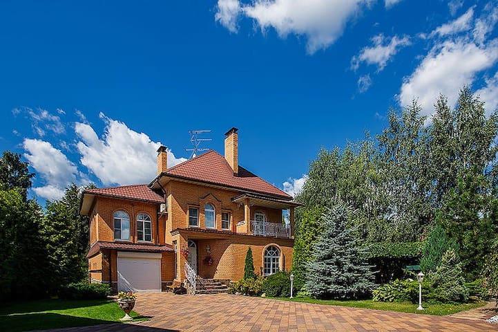 Уютный дом в 6 км от Москвы - Odintsovo - House