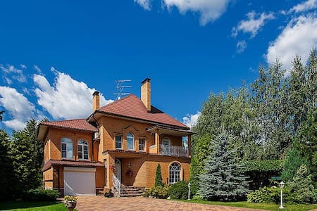 Уютный дом в 6 км от Москвы - Hus