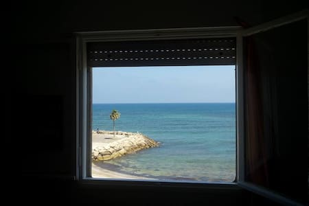 Right on the beach - Apartamento