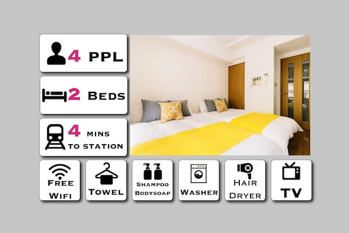 4mins Meguro sta. / good access luxury apt + wifi