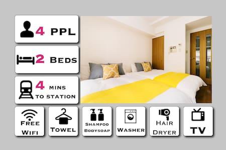4mins Meguro sta. / good access luxury apt + wifi - Shinagawa-ku - アパート