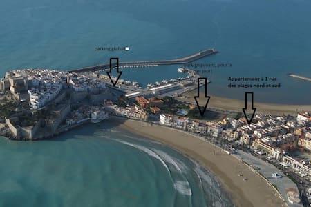 Olvídate del coche, a 1 min de playa norte/ sur - Peñíscola - อพาร์ทเมนท์