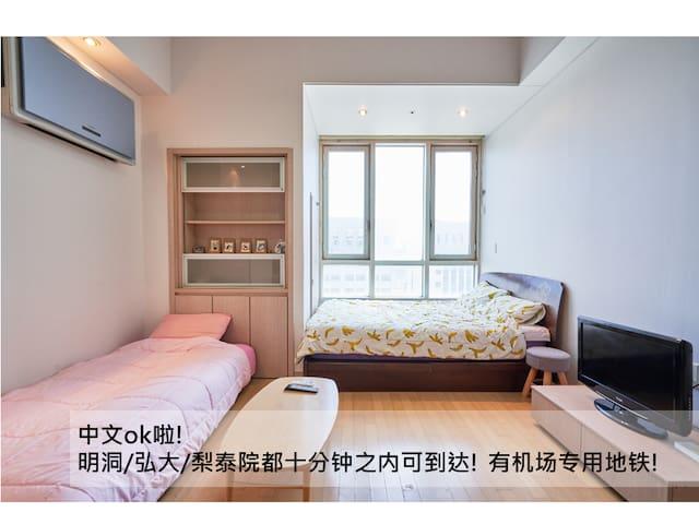 中文ok拉!/Great location/明洞/梨泰院/弘大/东大门