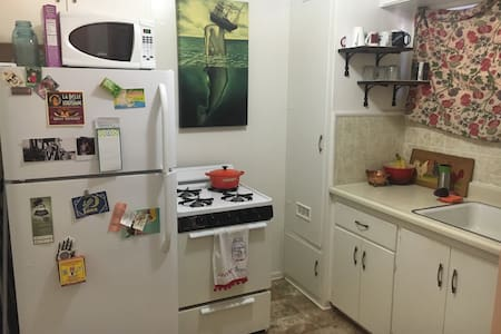 Charming studio apartment in LA - Burbank  - Apartment