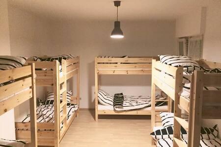 Guest House _ ByeolHa - Kelkheim (Taunus) - 旅舍