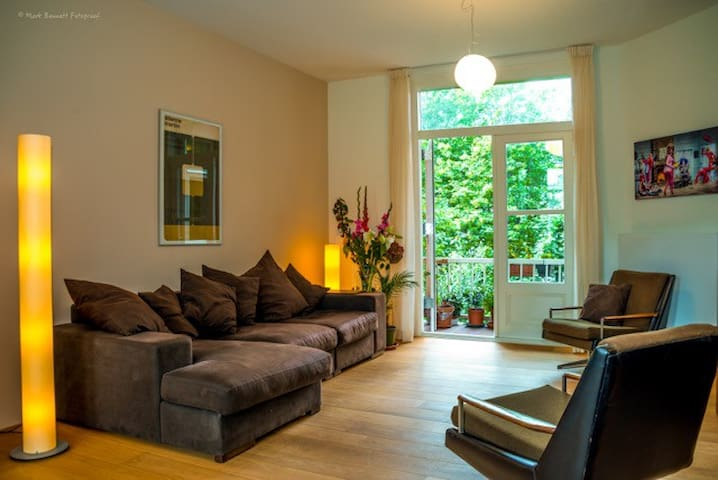 This peaceful canal-side apartment - Amsterdam - Byt
