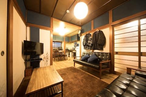 Japanese House *:.。.Yukifuku.。.:*