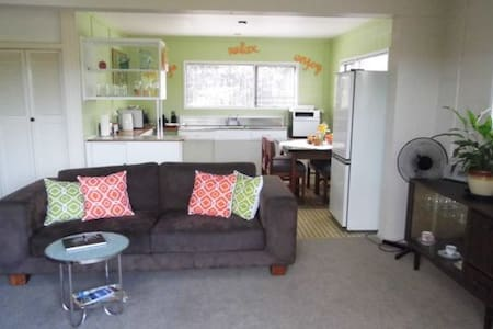 Ohope Holiday Haven - Ohope - Flat