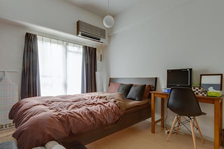 Cozy room in Shin-Osaka! Good access to Namba! 106 - Higashiyodogawa-ku, Ōsaka-shi - アパート