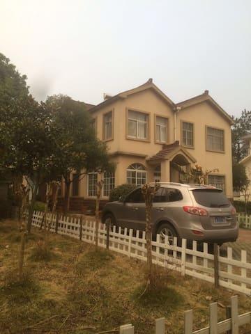 年会 派对 聚会 度假 南山湖独栋别墅 精致生活 - Nanjing - Villa