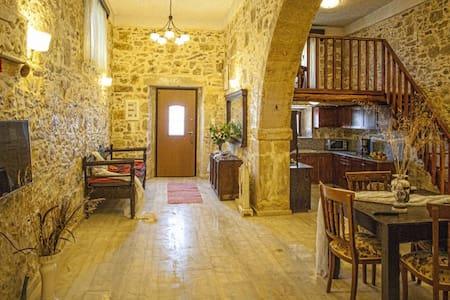Stamani House, Traditional Residence!