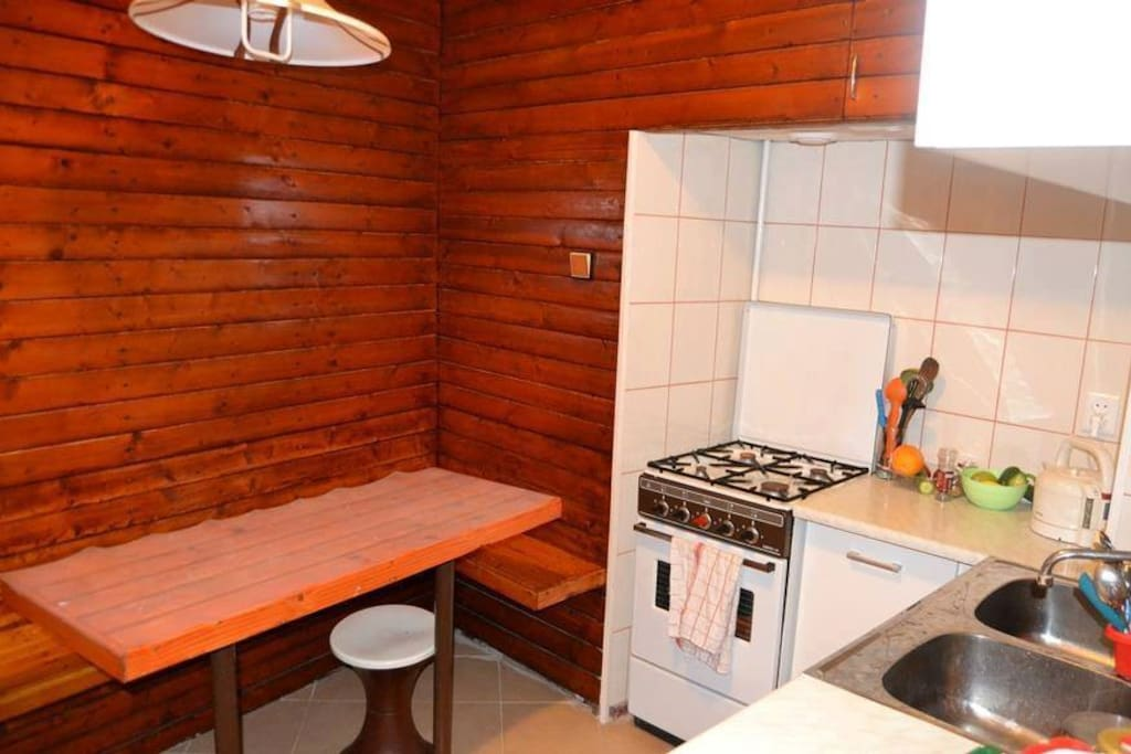 Kitchen is available for use.