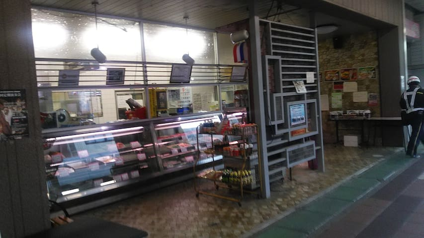 The Butcher Shop: near Edogawadai Sta. East Exit