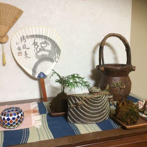 Japanese HomeStay! Omotenashi in Japanese-style - 豊橋市 - Wohnung