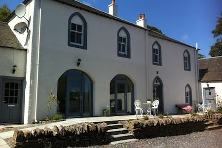 The Coach House - Argyll and Bute