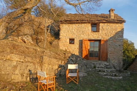 Can Comella - Gavarra - Haus