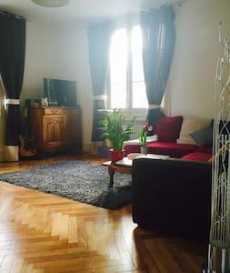 Appartement sur les quais du rhône - Λυών