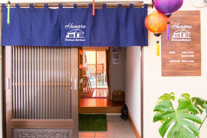 Traditional Apt. <Private House> For 8 persons