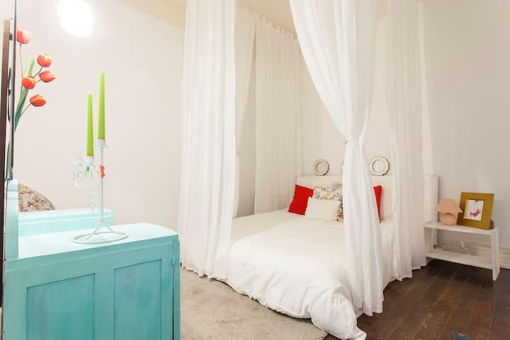 Relax Room - Lisboa - Apartamento
