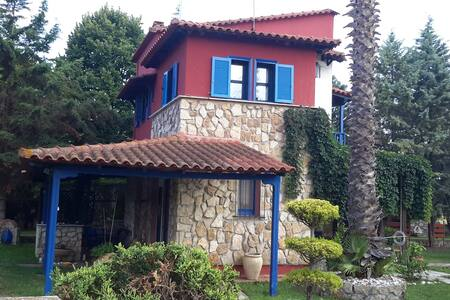 ARTEMIS Cozy Stone Villa with Garden! (Posidi)