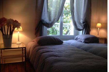 Très bel appartement au calme - Corbeil-Essonnes