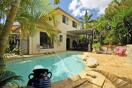 Family Home on the Gold Coast - Varsity Lakes - Maison