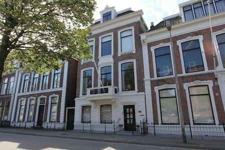 Luxe kamer in het centrum van Leeuwarden - Leeuwarden