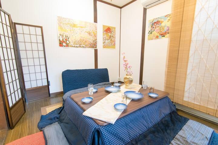 NewOpen!!SAMURAI&GEISHA House2★FreeWIFI★SHINJYUKU - Nakano - Hus
