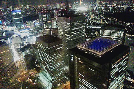 Close to NAKANO & SHINJUKU - Maison