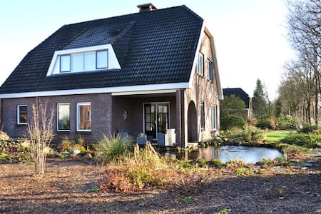 "B&B ""Bij de Trekgaten"" met wellness-faciliteiten - Hollandscheveld - Bed & Breakfast"