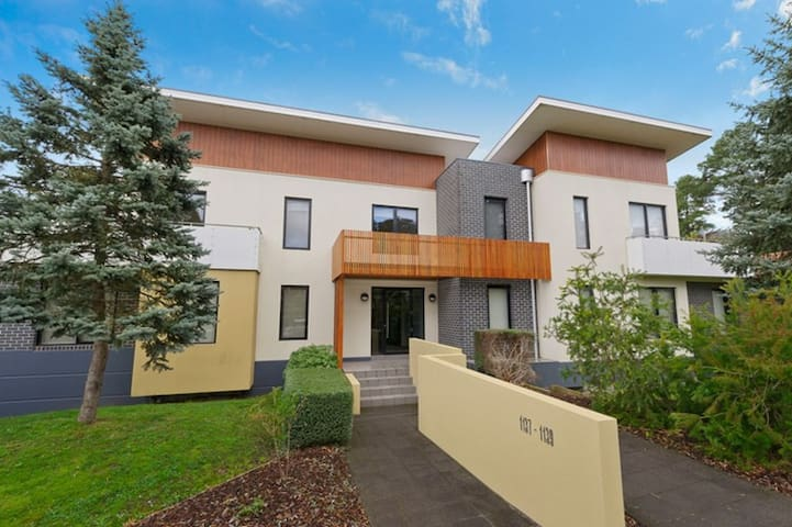 Leafy Peaceful Apartment In Donvale/Doncaster East - Donvale - Apartemen