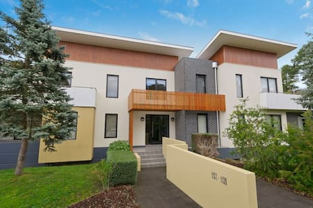 Leafy Peaceful Apartment In Donvale/Doncaster East - Donvale