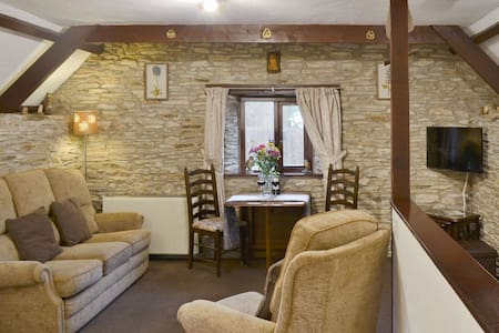 Rowan Cottage - UKC3870 (UKC3870)