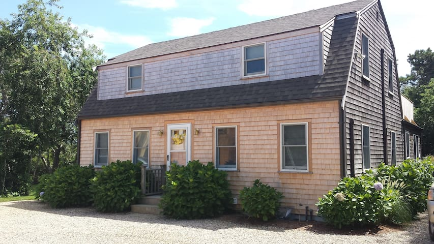 Large basement apartment. - Nantucket - Appartement