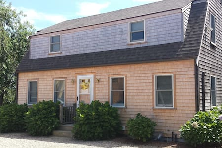Large basement apartment. - Nantucket - 公寓