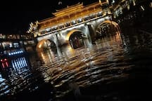 凤凰古城――平凡之路302(不含空调)