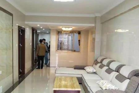 有家有爱好房出租 - Zhuzhou Shi - Hus
