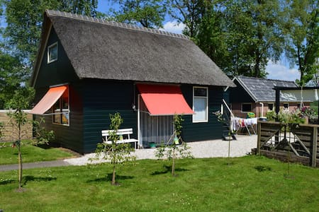 A cosy house close to Giethoorn and the Weerribben-Wieden National Park, with a boat available(hire)