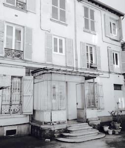 Charmant 2 pièces à Nanterre ville - Nanterre - Reihenhaus
