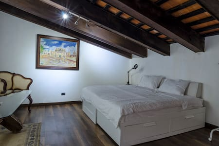 Adorable Loft 102, at the center of Colonial Zone - Santo Domingo - Loft