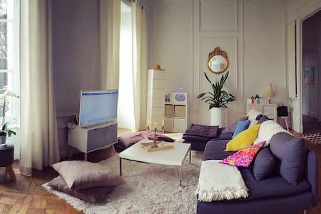 Chambre privée dans bel appartement à Bayonne - Bayonne