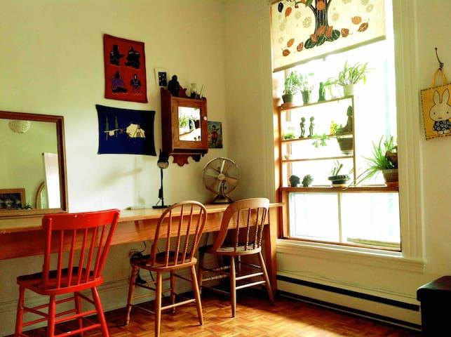 Small Vintage Apartment next to Botanical Garden