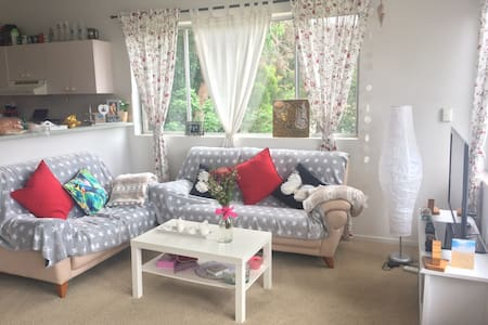 Private, Quiet, Beautiful - Brookvale - Brookvale