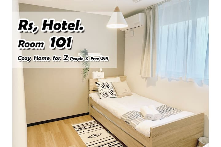【Rs, Hotel #101】NRT/Disney/Shinjuku/Akiba Directly