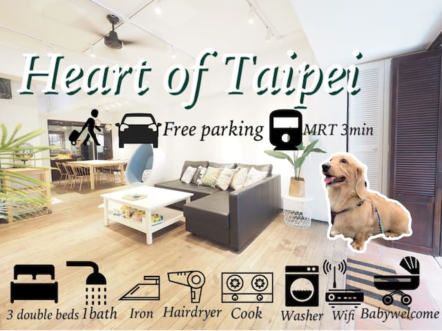 🐾 寵物友善Cozy Well-Furnished  in the Heart of Taipei