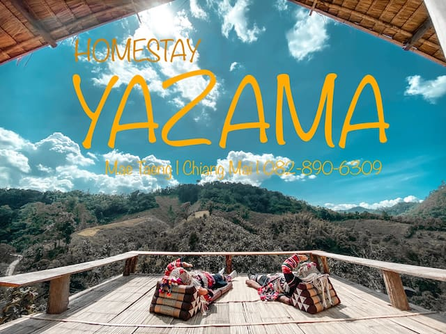 Yazama Homestay In Chiangmai nature mountain view1