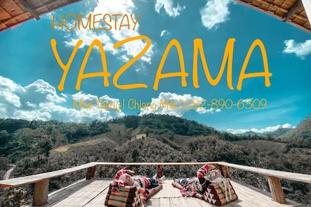 Yazama Homestay In Chiangmai nature mountain view